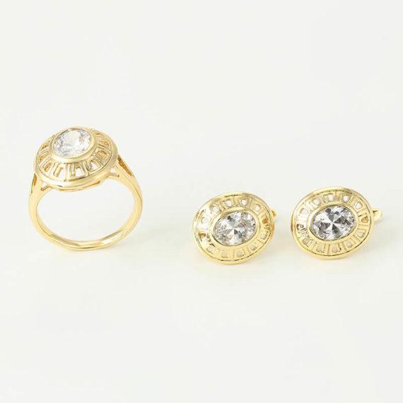 Set cercei și inel Dina placat cu aur 14K